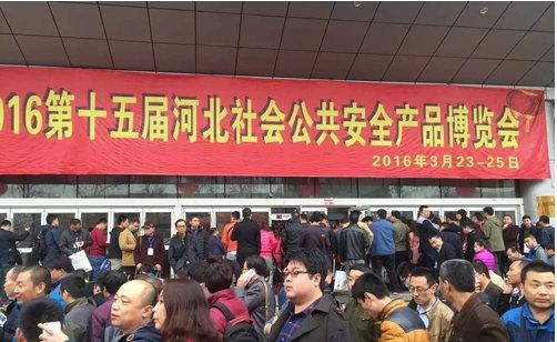 米乐m6电竞竞猜m6米乐app官网下载借河北安博会,展X光安检技术新趋势