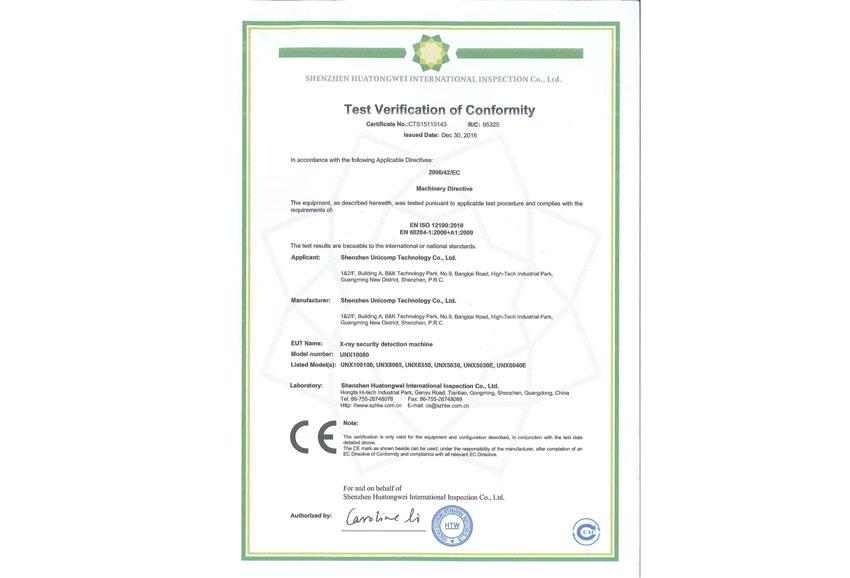 新款安检机CE认证