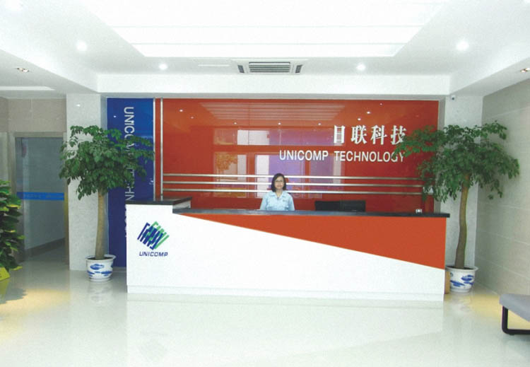 Wuxi Branch Office Front Desk