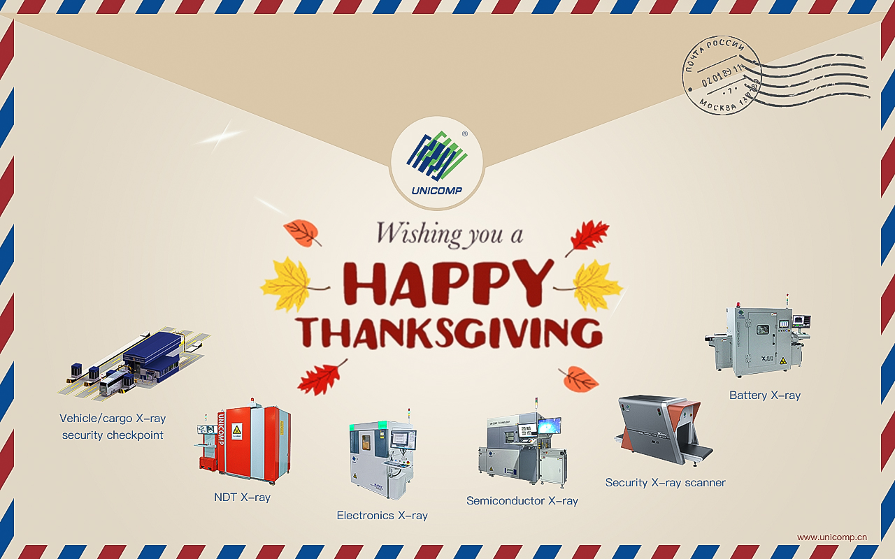 Unicomp Technology wish you a Happy Thanksgiving day