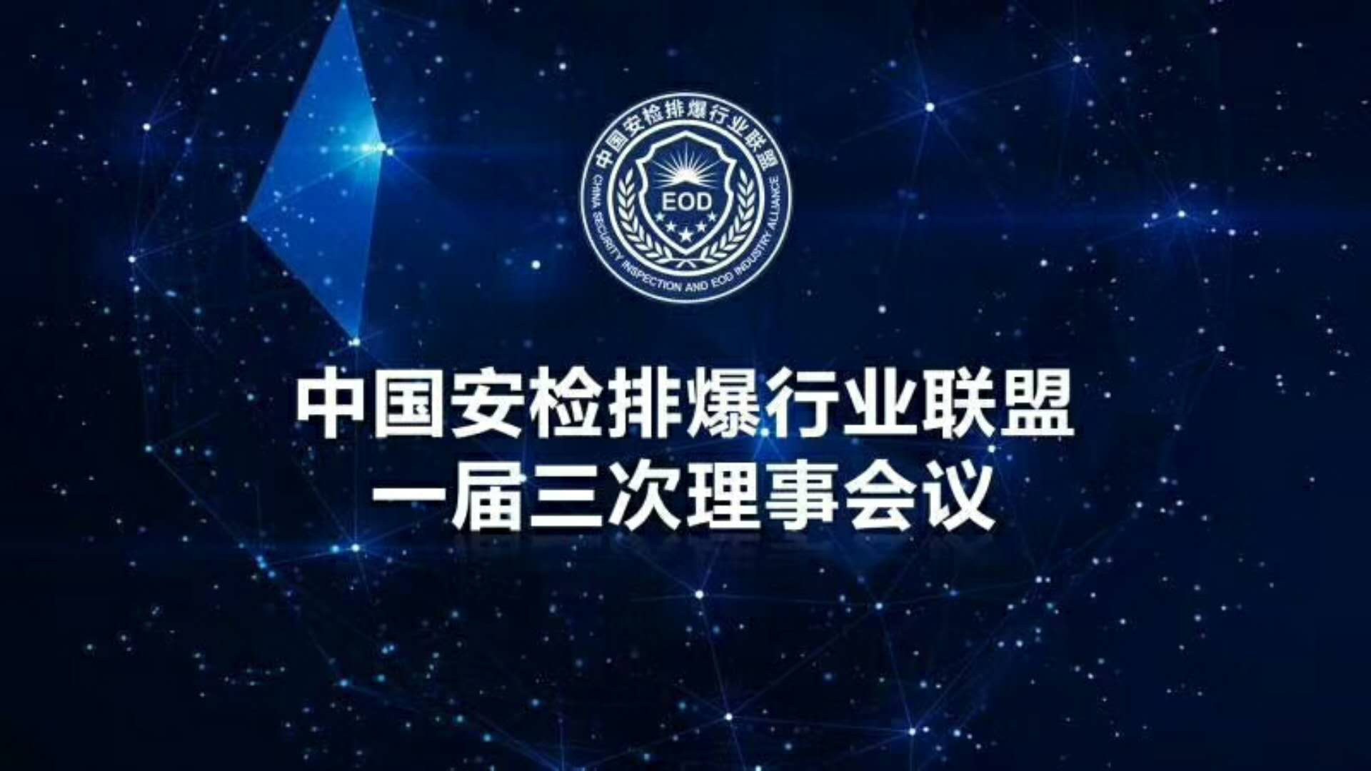 "Unicomp Won ""2017 the Most Influential Security Brands in China"""