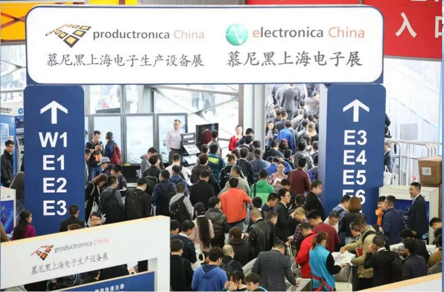 Unicomp Inline X-ray Chip Counter Shining at Productronica China 2018