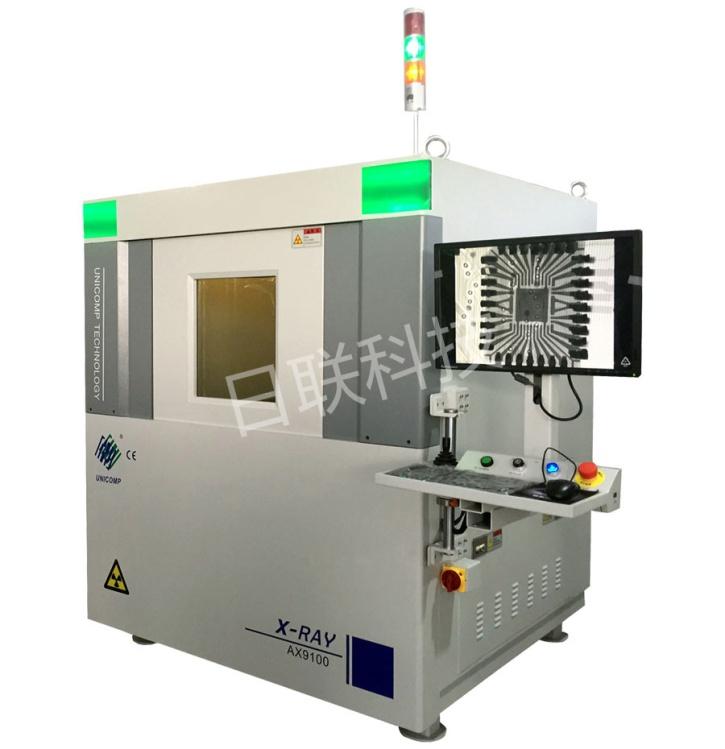 x-ray检测设备 ax9100图片