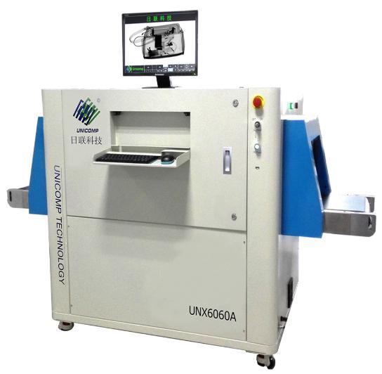 x射线异物检测机-食品安全检测的利器