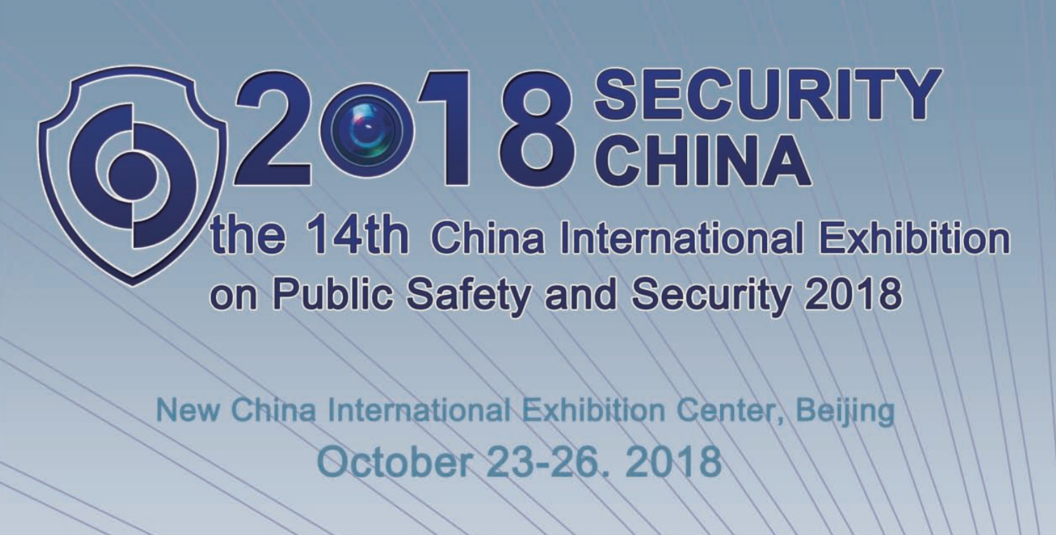 The 14th China International Exhibition on Public Safety and Security opens today