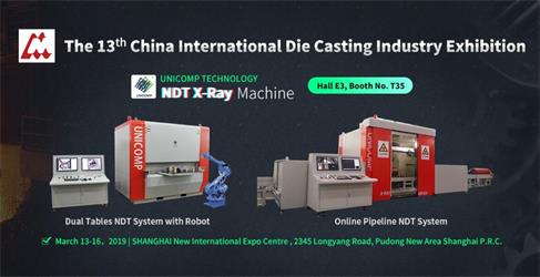 13th China International Die Casting Industry Exhibition and NDT X-Ray