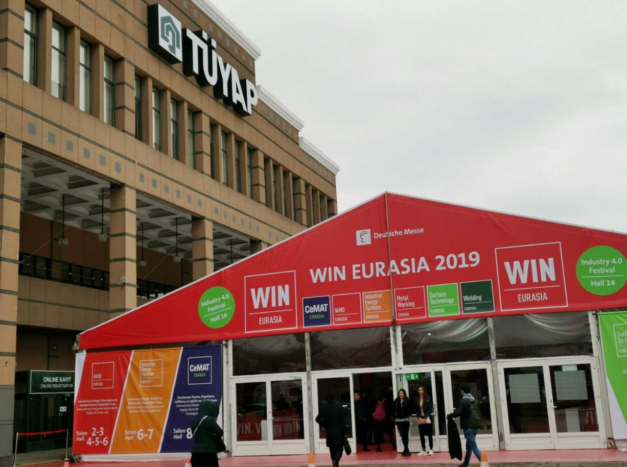 Unicomp NDT, SMT, Food and Security X-Ray  Excellently Showcased in Win-Eurasia 2019