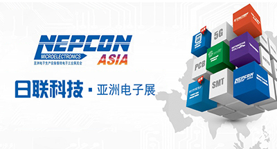 2019 NEPCON ASIA亚洲电子展,米乐m6电竞竞猜m6米乐app官网下载展示智能化解决方案