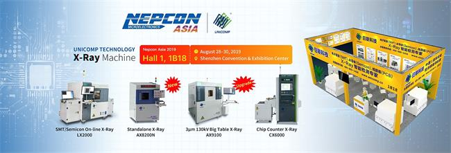 Congrats Successful End on Asia Nepcon 2019- The Biggest SMT/EMS Industry Event