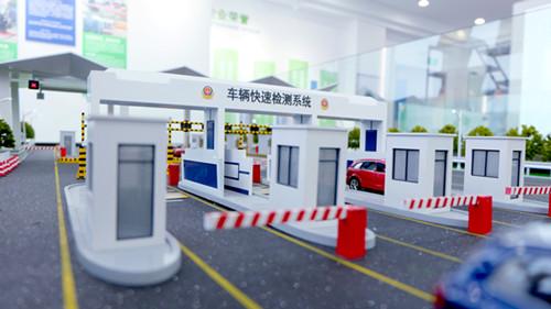 UNX6011公安检查站产品视频