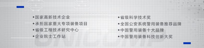 米乐m6电竞竞猜m6米乐app官网下载
