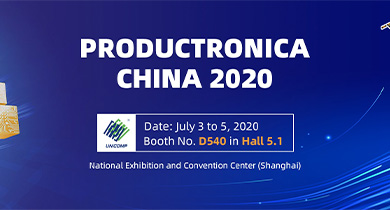 Two New X-ray systems will be released during  Productronica China 2020