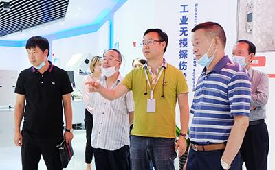 重庆市北碚区一行领导对米乐m6电竞竞猜m6米乐app官网下载总部进行参观调研