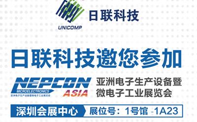 米乐m6电竞竞猜m6米乐app官网下载参加NEPCONASIA 2020亚洲电子生产设备暨微电子工业展