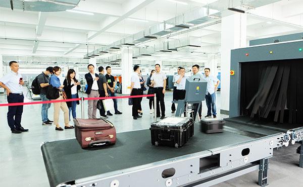 米乐m6电竞竞猜m6米乐app官网下载高速安检机获邮政业安全中心领导高度认可