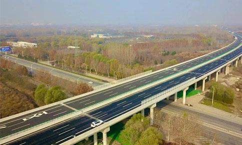 米乐m6电竞竞猜m6米乐app官网下载百台测温门为山东高速保驾护航!