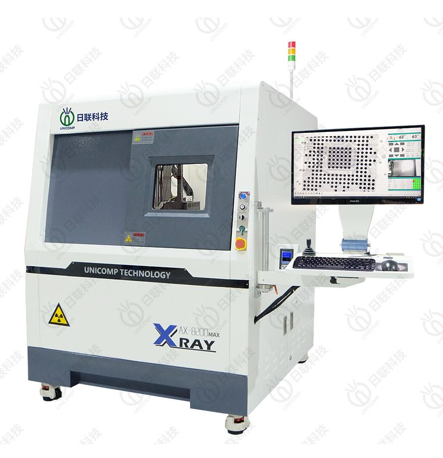 AX8200MAX X-Ray检测设备