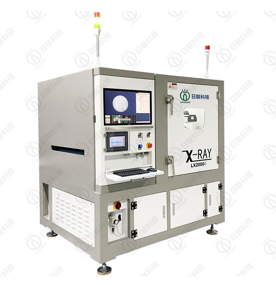 X-Ray在线式PCB内层二维码读取设备LX2000E