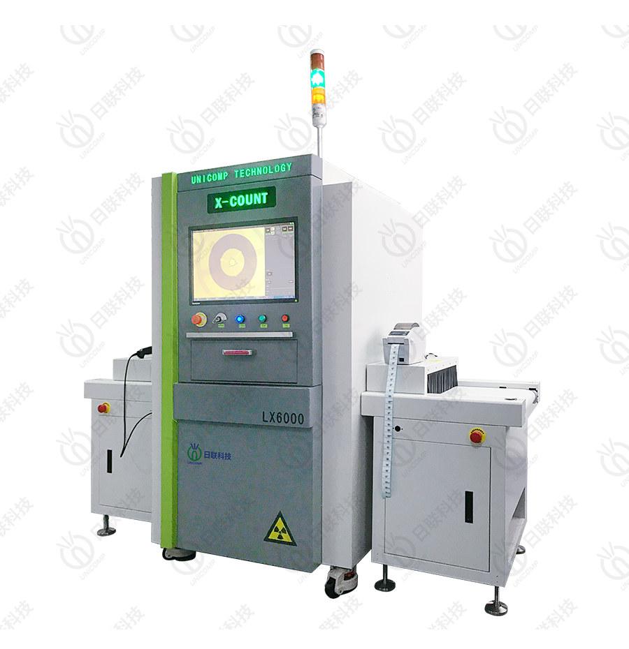 在线式X射线点料机 LX6000