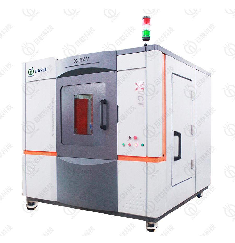 UNCT系列X射线实时成像检测系统