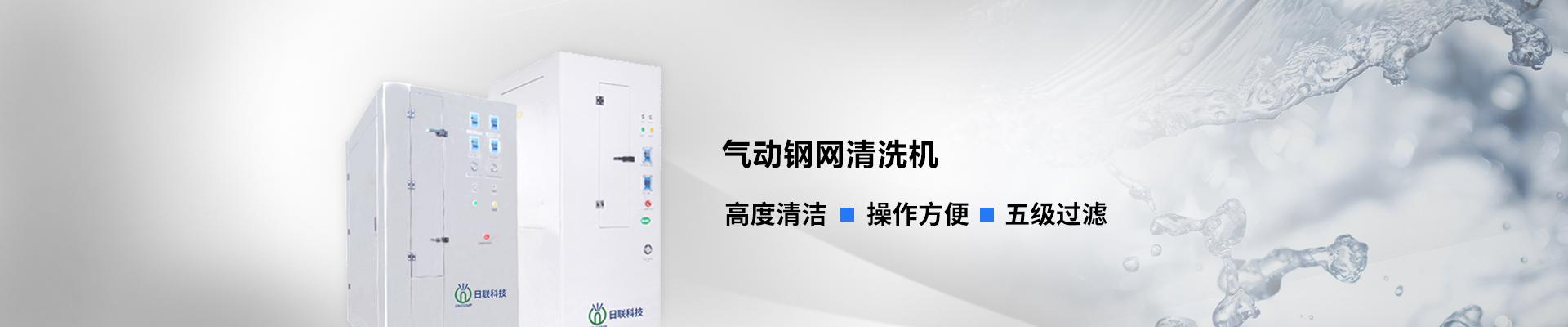 米乐m6电竞竞猜m6米乐app官网下载X-Ray检测设备