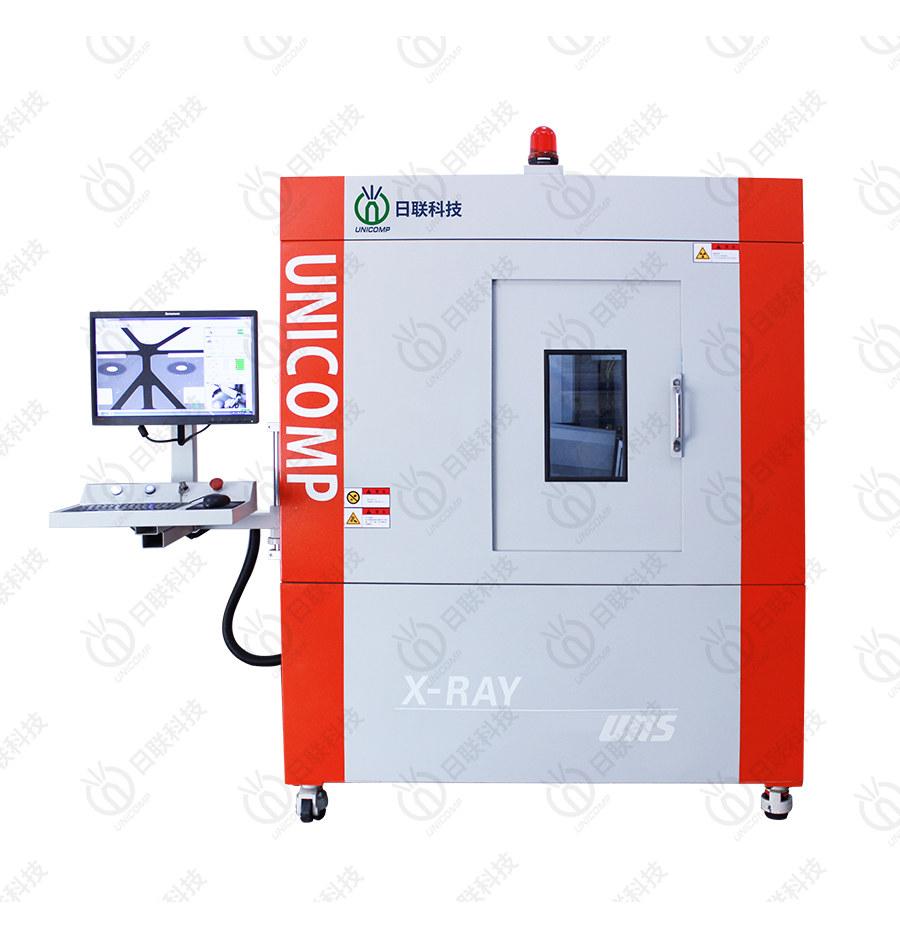 UNS系列X射线实时成像检测系统
