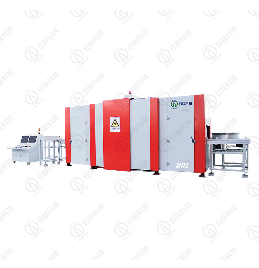 UNL系列X射线实时成像检测系统