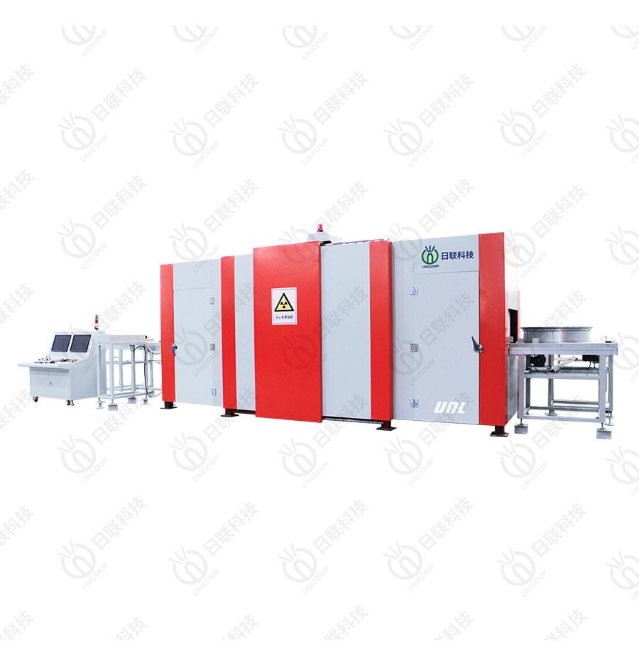 .UNT系列X射线实时成像检测系统