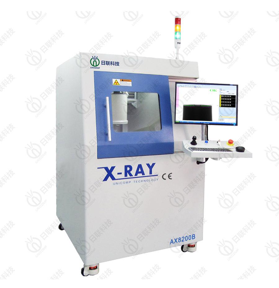 锂电池X-Ray离线检测AX8200B