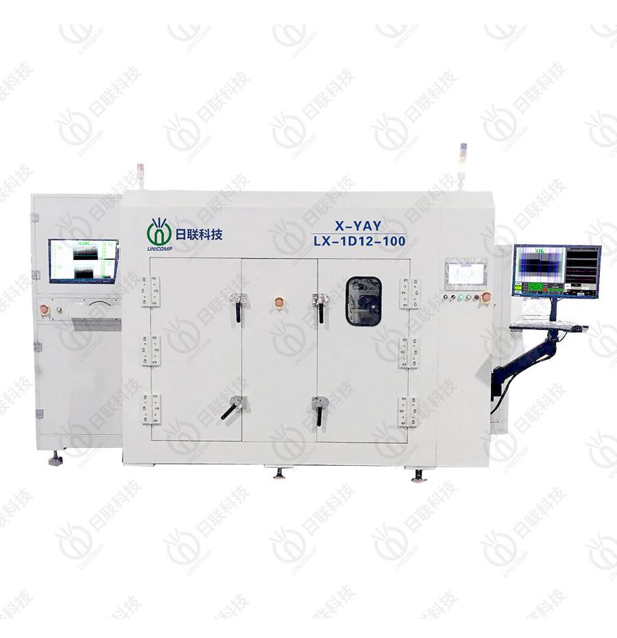 动力叠片电池X-Ray在线检查机 LX-1D12-100