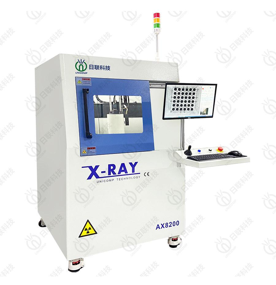 X-Ray检测设备AX8200