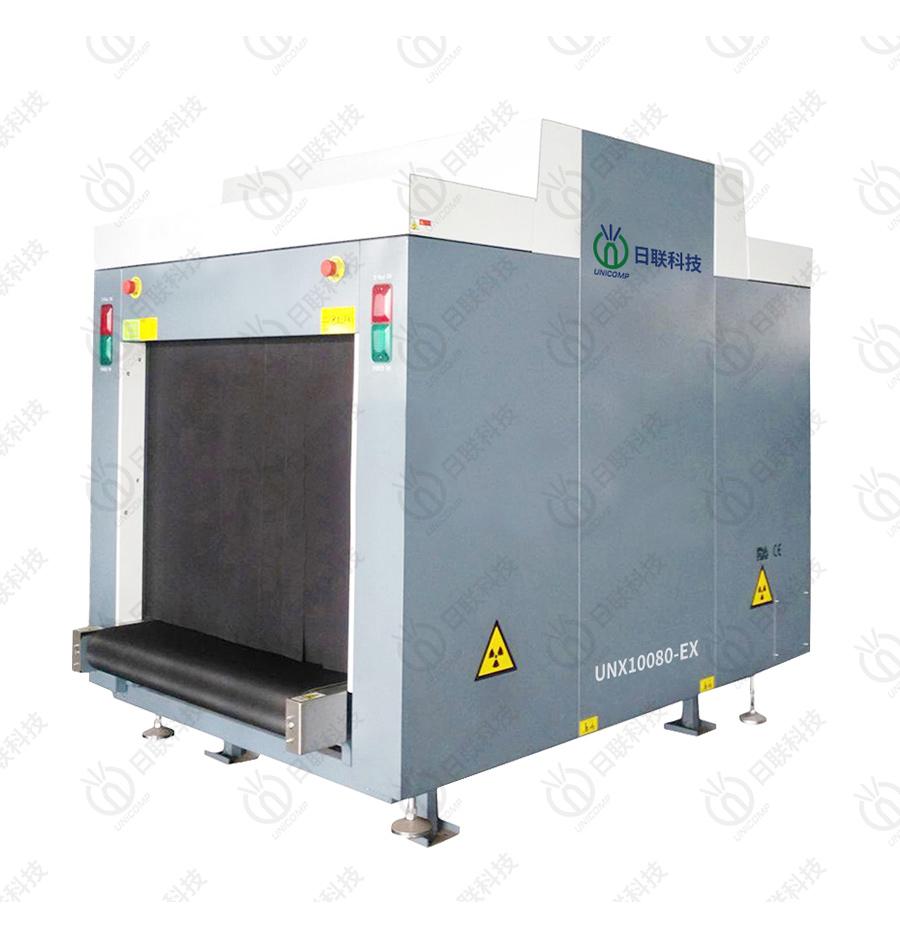 UNX10080-EX  X光安检机