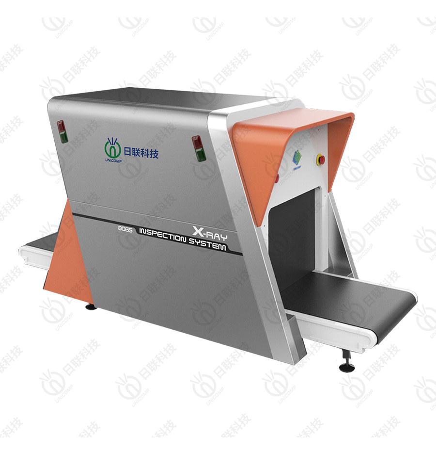 航空/海关专用X光安检机UNX8065