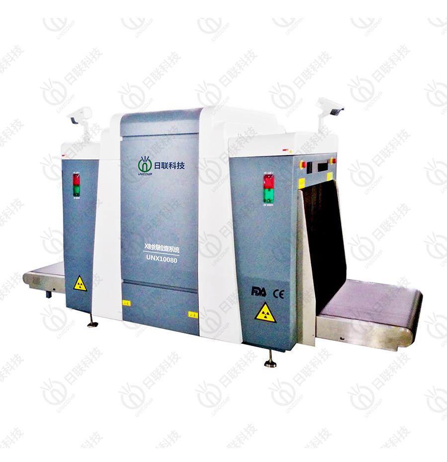 快递/物流专用X光安检机UNX10080