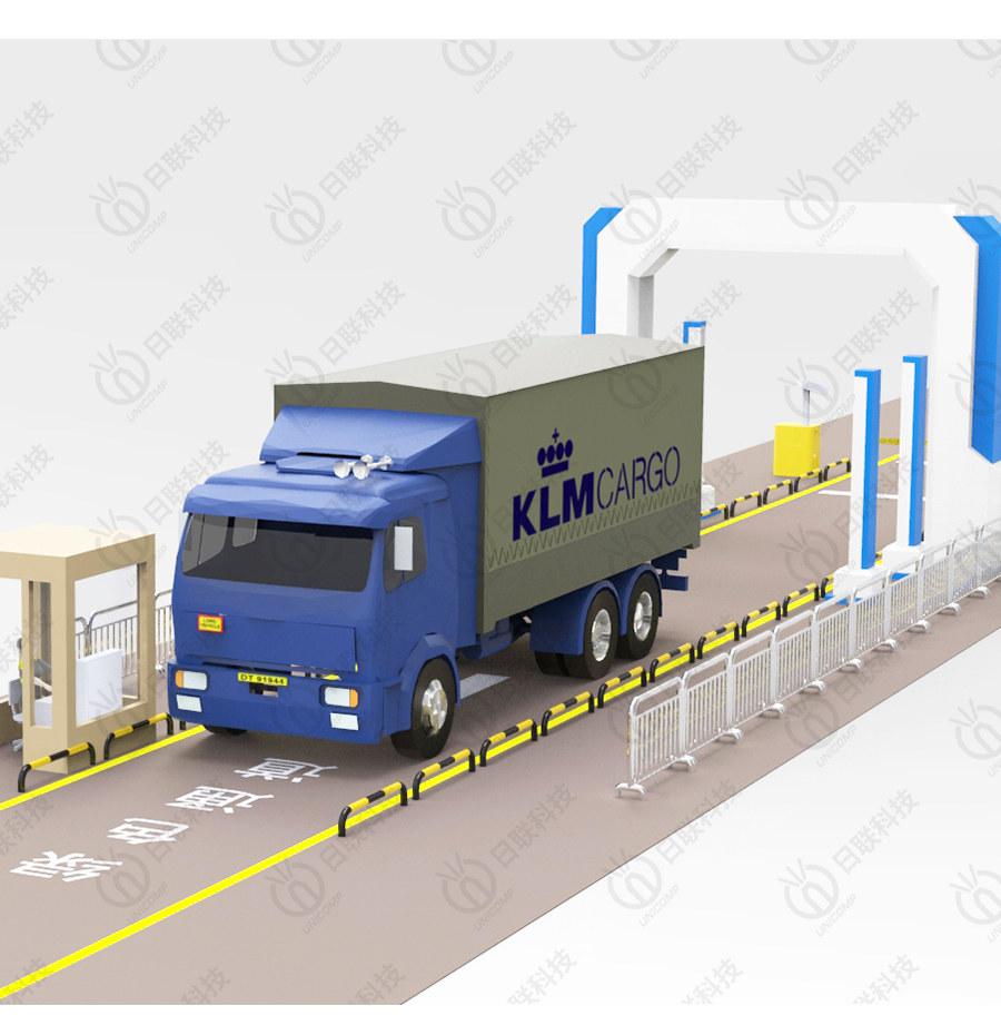 UNL500B绿色通道车辆快速检测系统