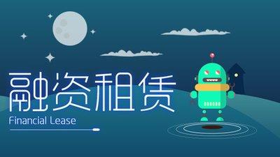 米乐m6电竞竞猜m6米乐app官网下载推出x光机融资租赁的销售运作模式