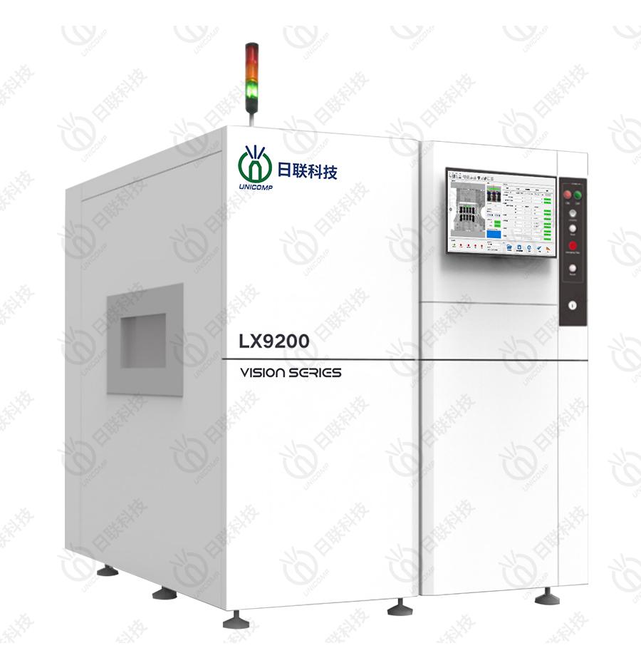 LX9200 3D在线X射线自动检查设备