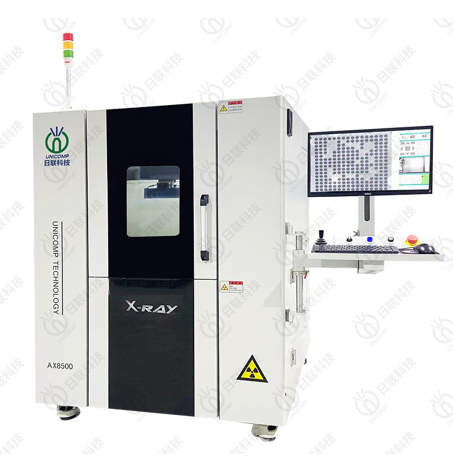 半导体X射线检测设备AX8500