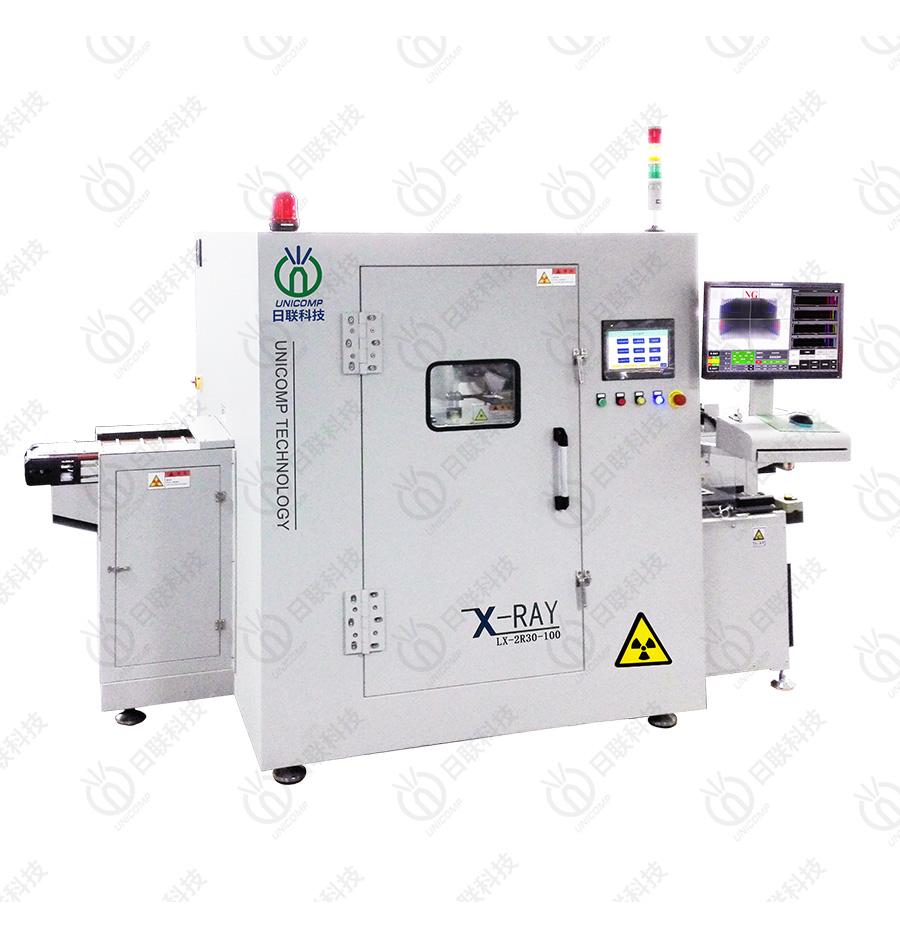 方形电池X-Ray在线检查机 LX-2R30-100
