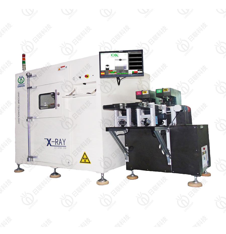 方壳电池X-RAY在线检查机LX-2F40-100