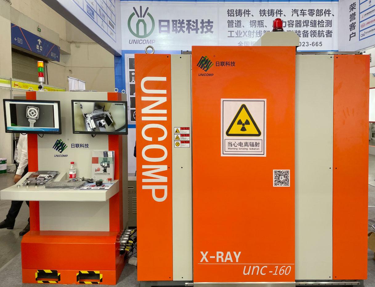 米乐m6电竞竞猜m6米乐app官网下载工业X射线检测设备