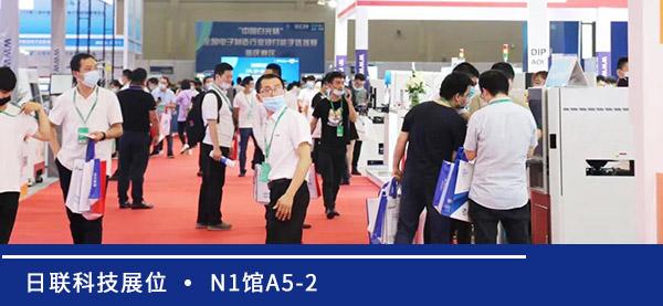 观展零距离   重庆电子智能制造博览会解锁米乐m6电竞竞猜先进X-Ray智能检测技术