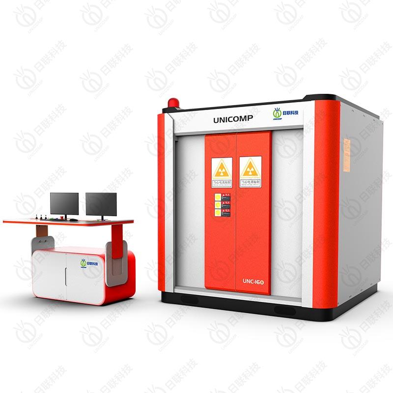 UNC系列X射线实时成像检测系统