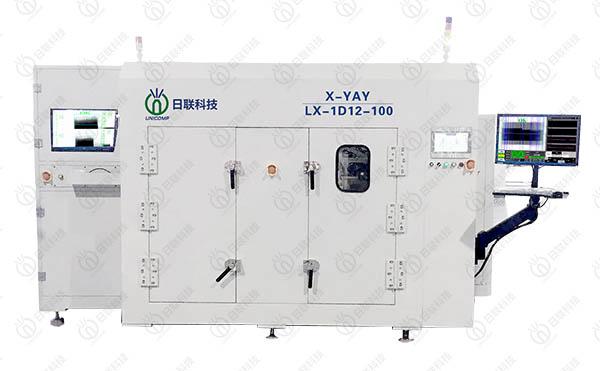 X-RAY在线检测设备