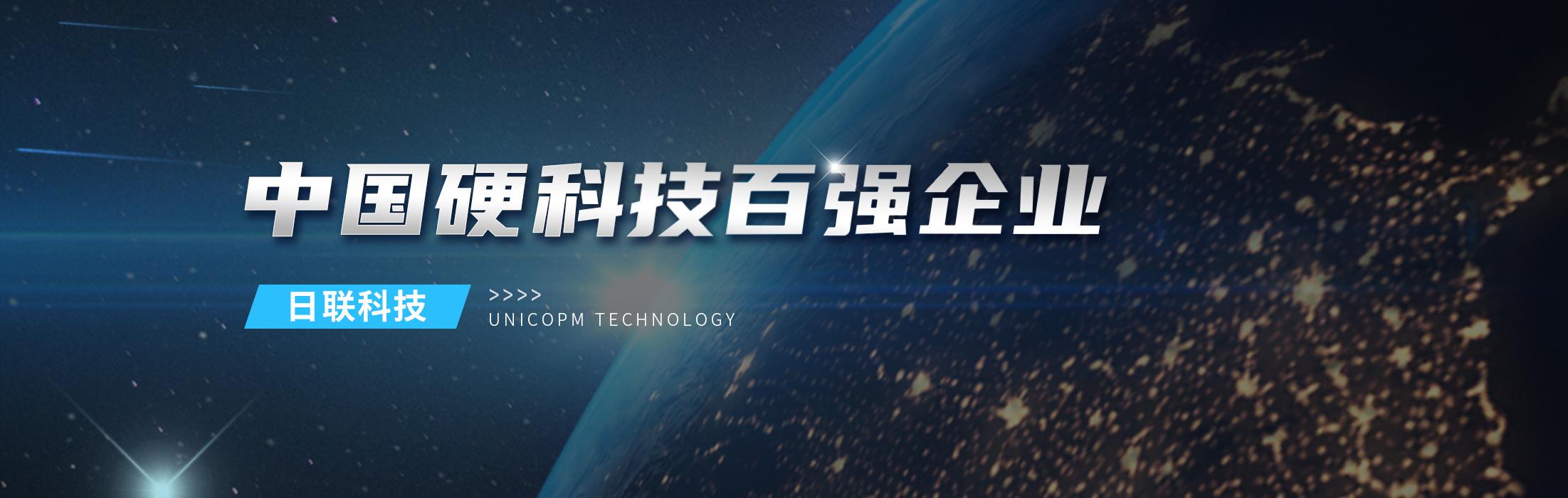 米乐m6电竞竞猜m6米乐app官网下载是中国硬m6米乐app官网下载百强企业