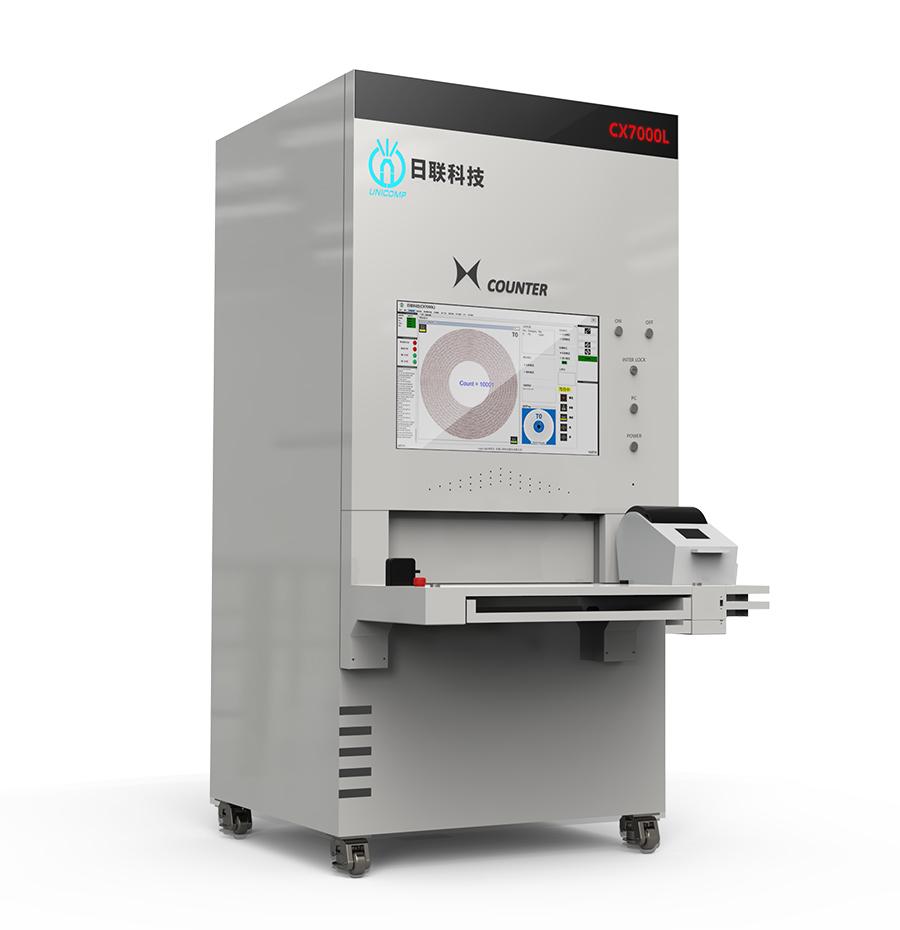 CX7000L 离线式X-Ray点料系统