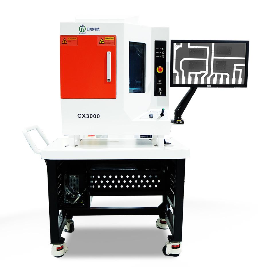 桌上型X射线检查机CX3000