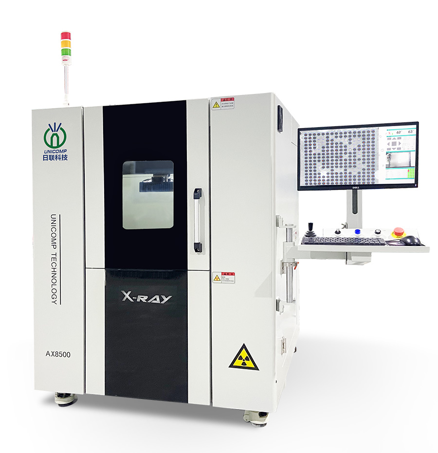 LED X射线检测设备AX8500