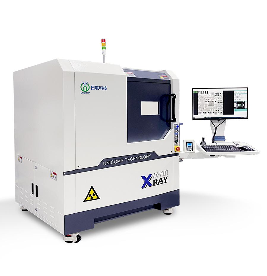 AX7900 电子半导体检测设备