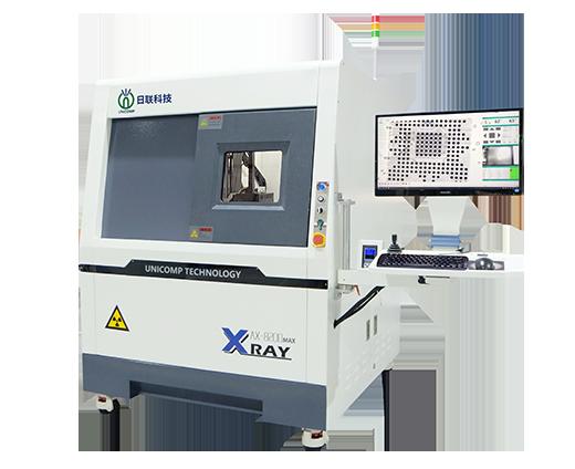 电子制造X-Ray